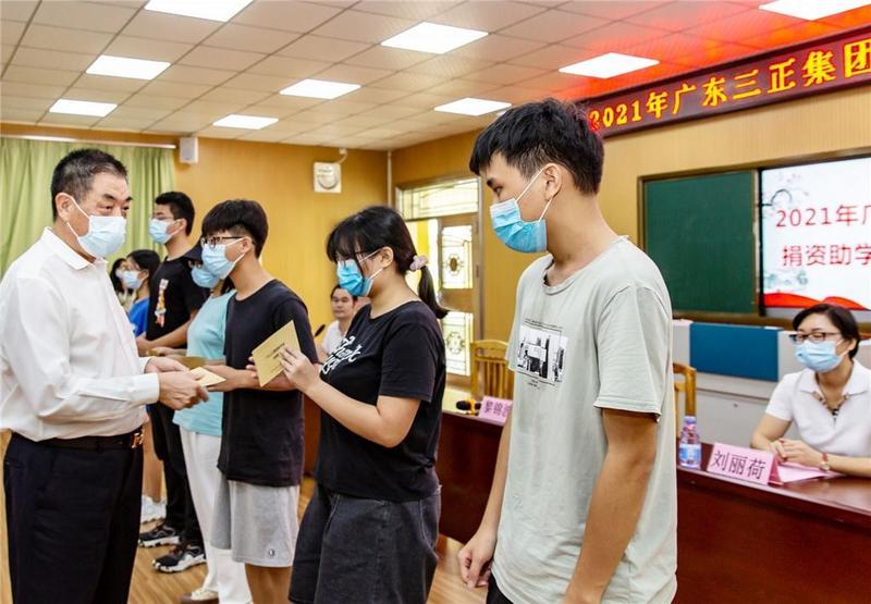 连续13年!广东三正集团资助东莞市桥头镇310名学子圆大学梦