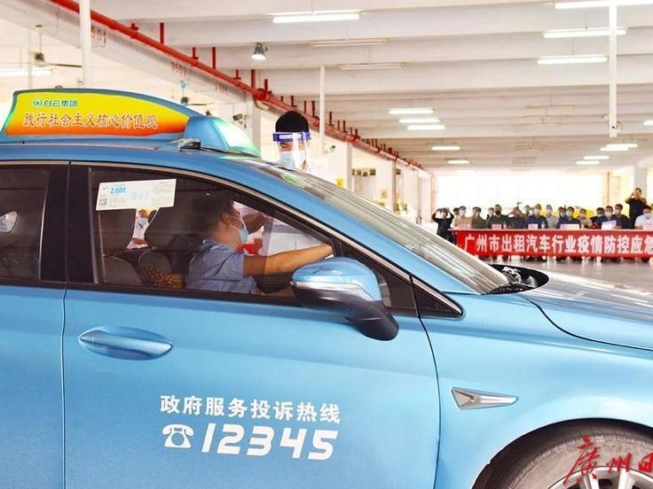 出租车接到发热乘客怎么办?广州出租汽车行业有对策