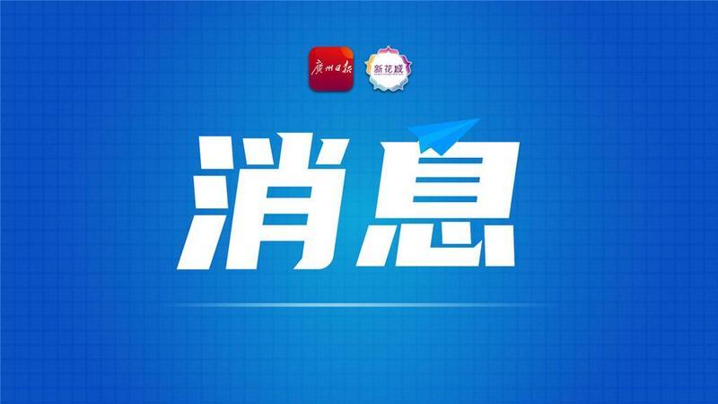 广州8个项目入围广东省首届农村创业创新大赛半决赛