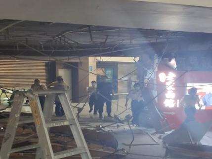 广州地铁1号线烈士陵园站吊顶坍塌,A出口暂时关闭