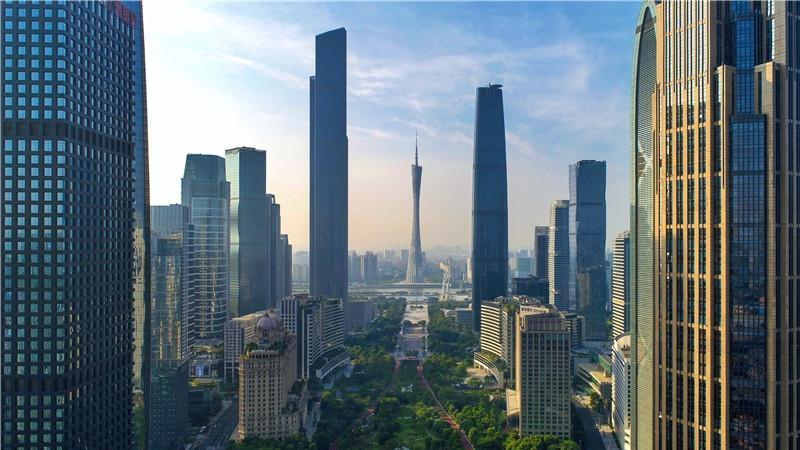 广州推动公共资源交易信用体系2.0落地