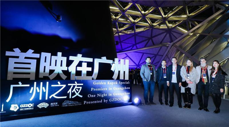 广州成为少数拥有两个国家文化出口基地的城市