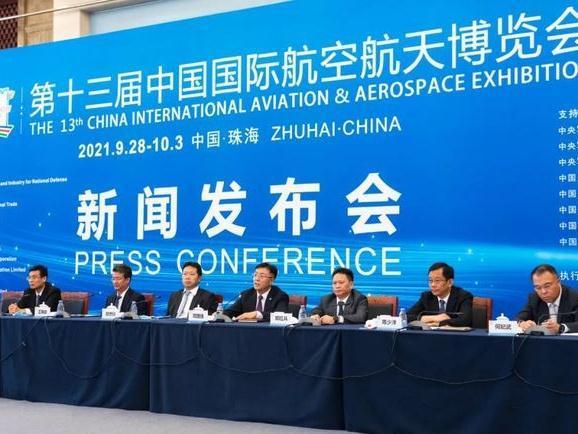 航空工业近四成装备将首次亮相珠海参展