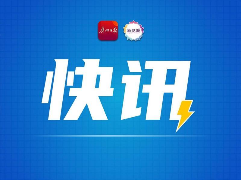 珠江新城将有自动驾驶公交!广州将开通6条自动驾驶公交便民示范运营线路