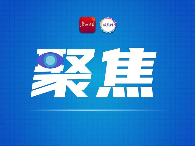 """广州将探索建设只租不售的""""产业保障房"""""""