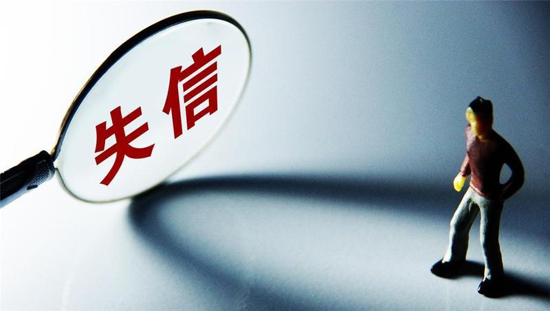 """全国首创!广州对涉密领域的这些失信人""""出手""""了"""