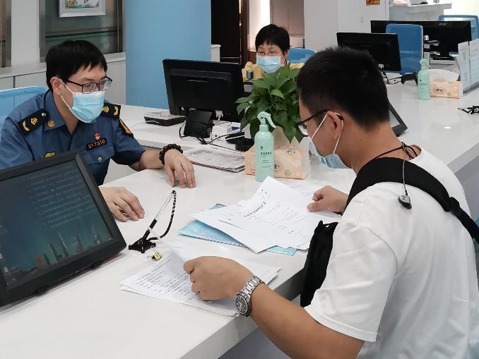 """广州对道路运输政务服务事项办事材料""""减负瘦身"""""""