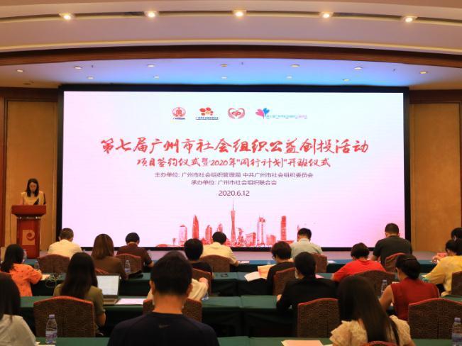 广州去年投入3亿元福彩公益金,七成用于老年人福利