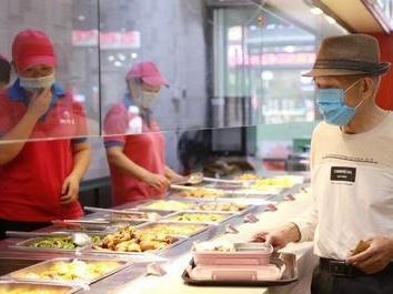 《广州市养老服务条例》10月1日起施行