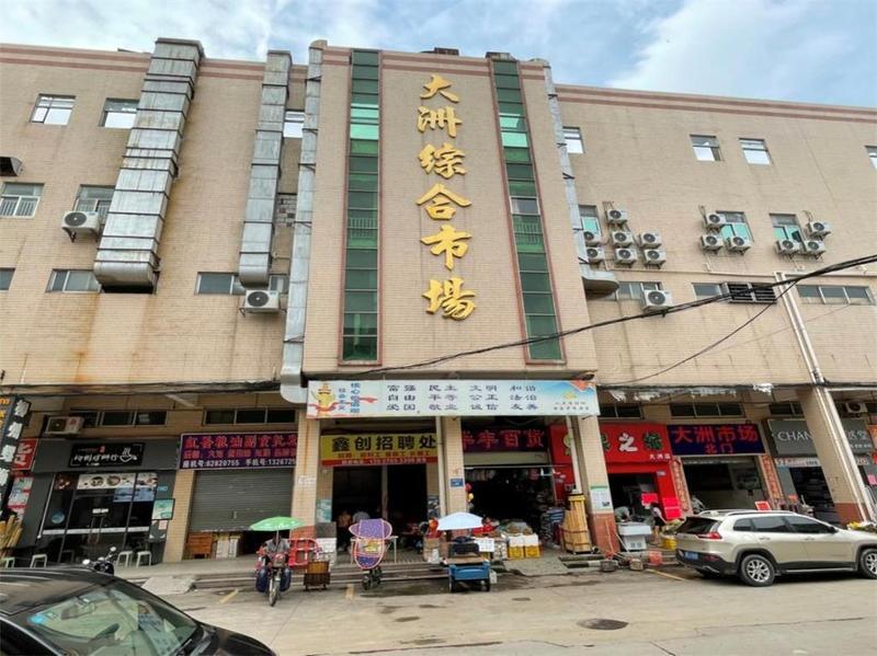 为群众营造整洁有序购物环境!东莞市桥头镇升级改造4个市场