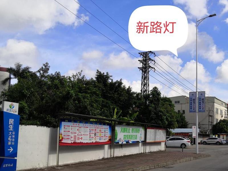 """打造""""民生大莞家""""品牌!东莞市沙田镇积极解决群众""""急难愁盼"""""""