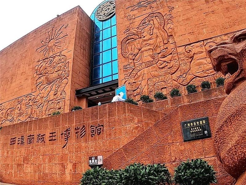 """广州""""镜""""是这么妙   文博之城"""