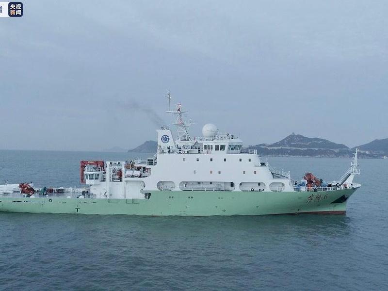"""海洋科考重器""""实验6""""科考船从广州首航"""