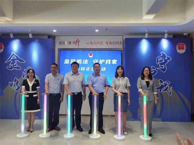 广东首个居民议事团队法治培育基地在珠海正式成立