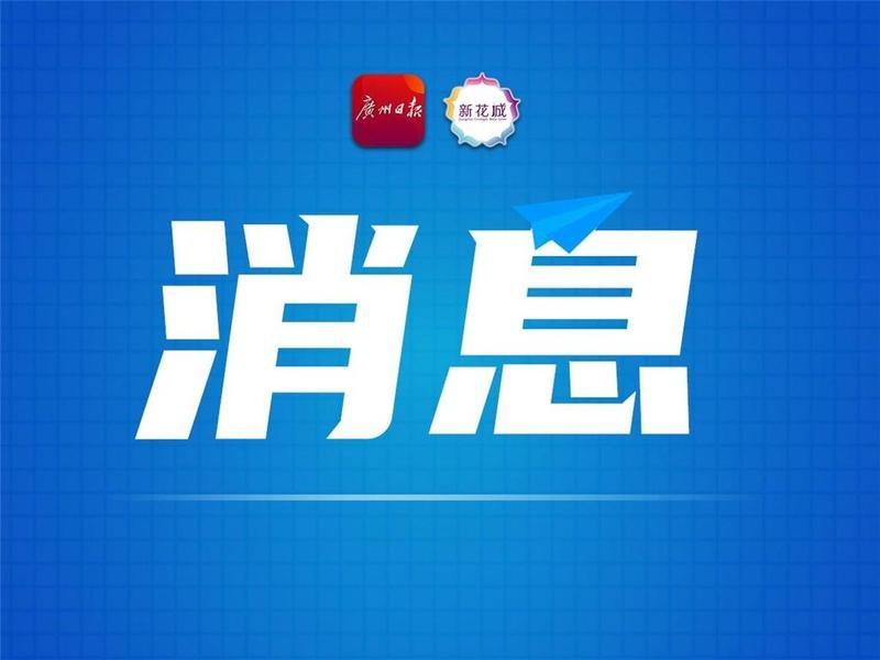 """电梯安全进社区、质量科普进校园……广州启动""""质量月""""活动"""