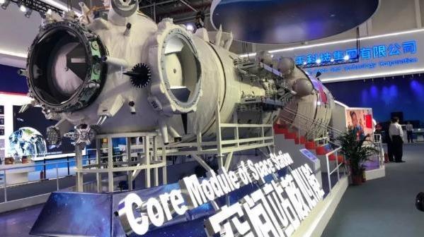 """AG600首次参加飞行表演!本届中国航展""""珠海军团""""阵容壮大,参展企业有……"""