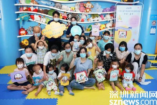 """关注儿童健康 盐田区图书馆开展""""岁阅亲子""""系列活动"""