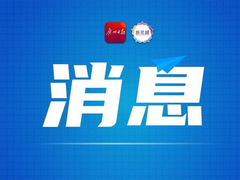 """1.2亿撬动8.5亿!全国首创""""广州模式""""激发社会参与科技创新"""