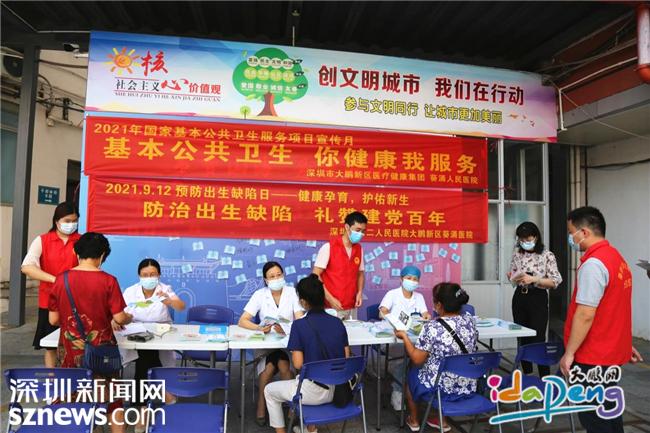 健康孕育,护佑新生!葵涌人民医院举办预防出生缺陷日宣传活动