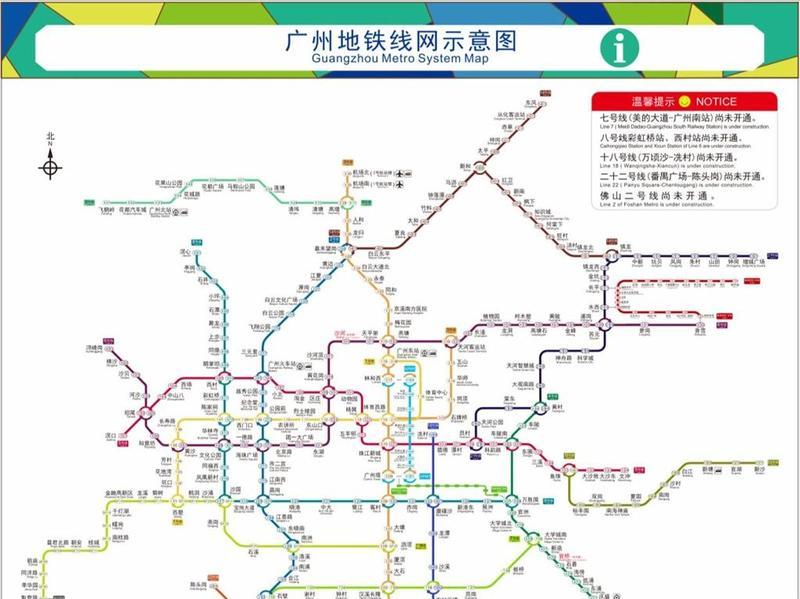广州地铁线网图上新啦!加入计划年内开通的三条新线