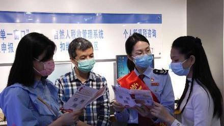 广州税务推出《大企业税收服务行动方案三年行动方案》