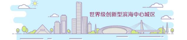 "5G""绽放"",南山再获全国第一名!"