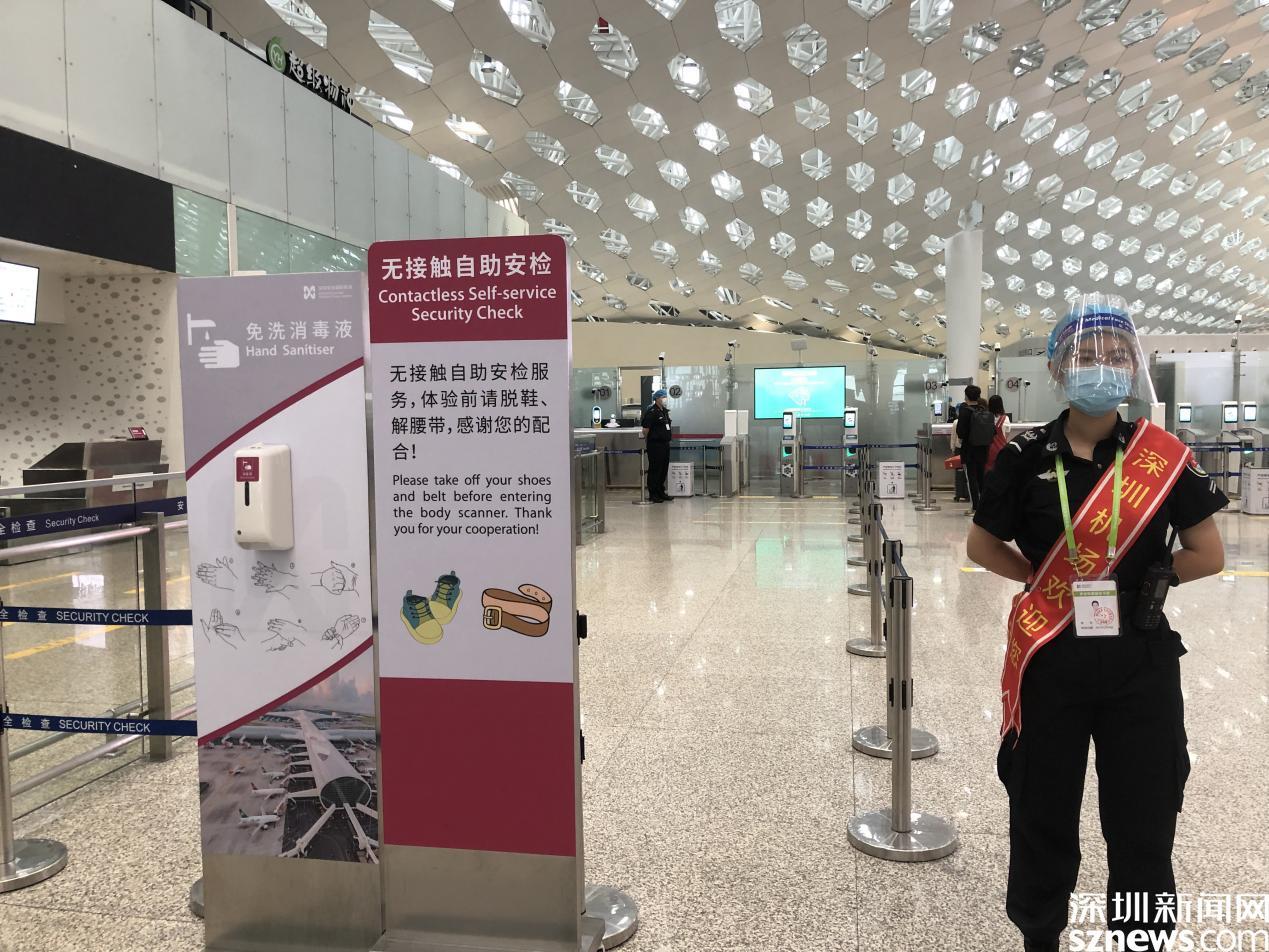 """最快2分钟通过安检 深圳机场""""无接触自助安检""""模式来了"""