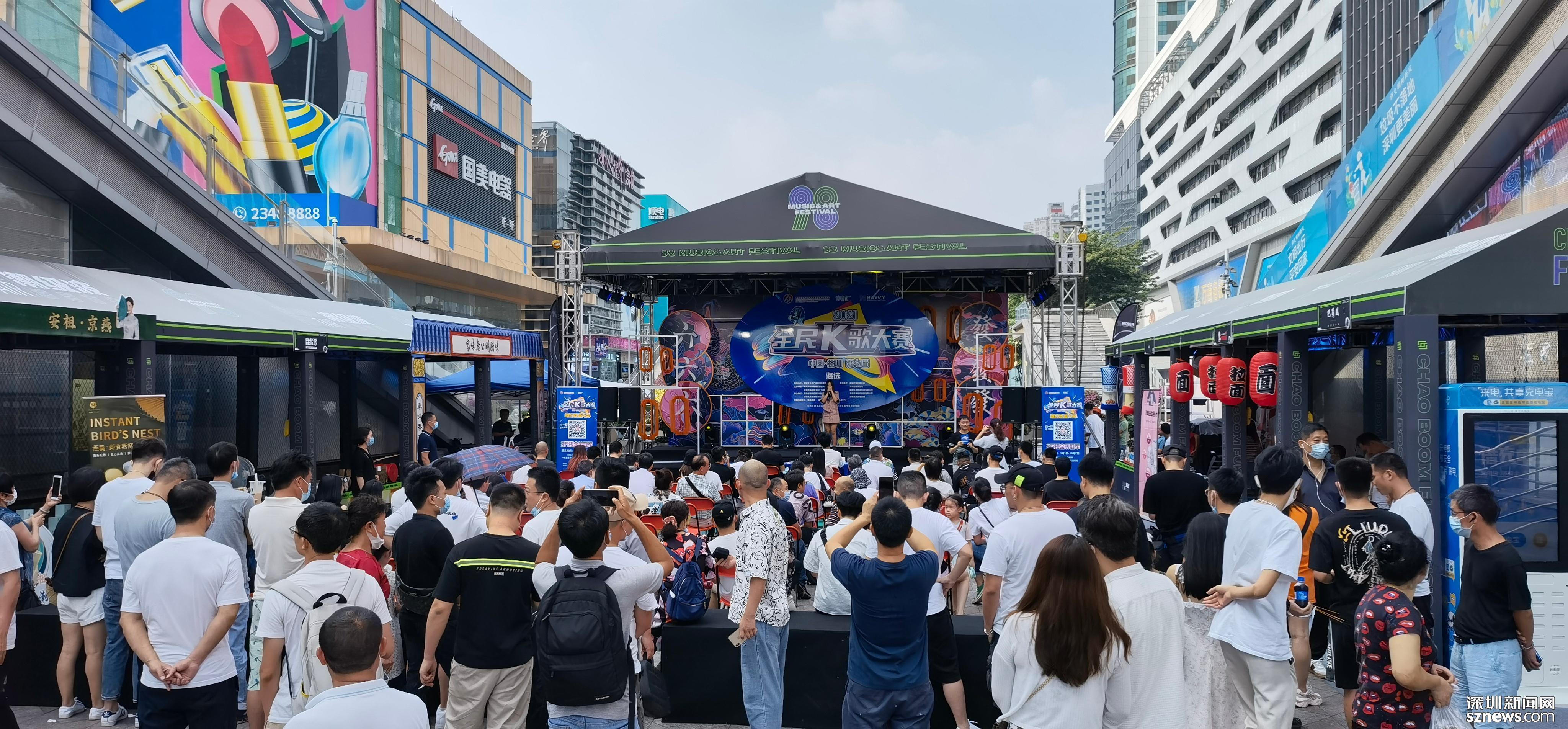 第七届深圳全民K歌大赛首轮海选结束,10月7日报名截止!
