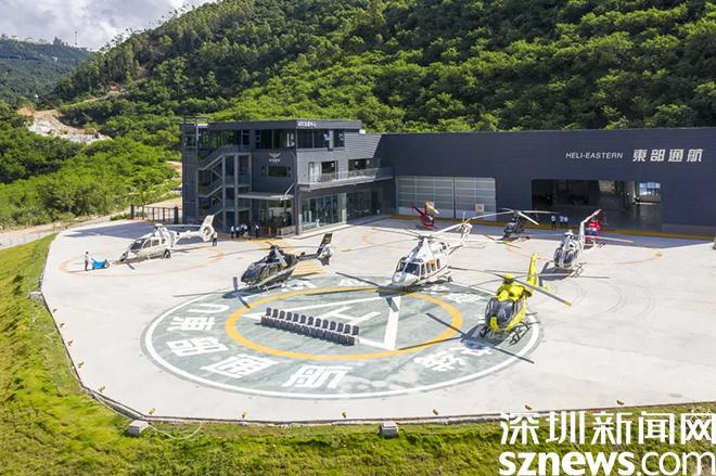 空中俯瞰山海美景 东部通航盐田直升机主运行基地启用