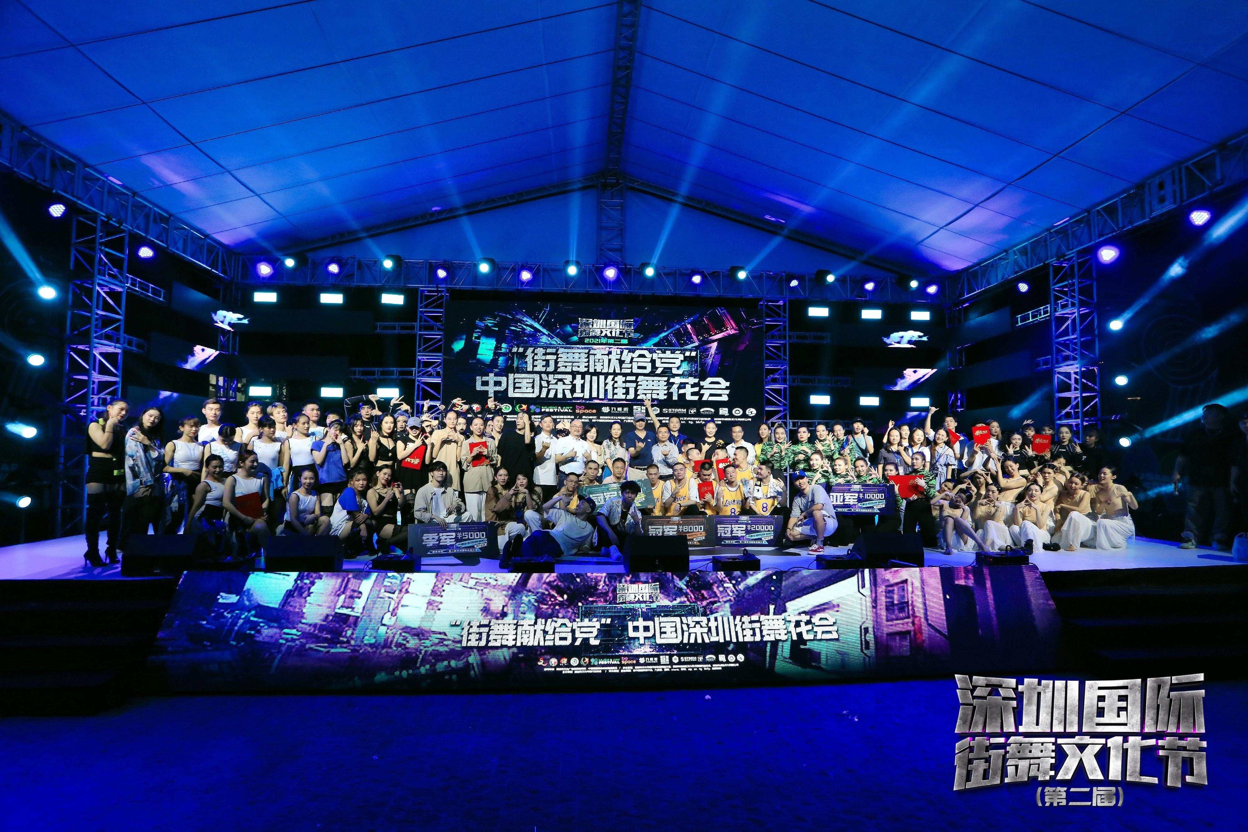 这,就是深圳街舞!第二届深圳国际街舞大赛炫舞鹏城