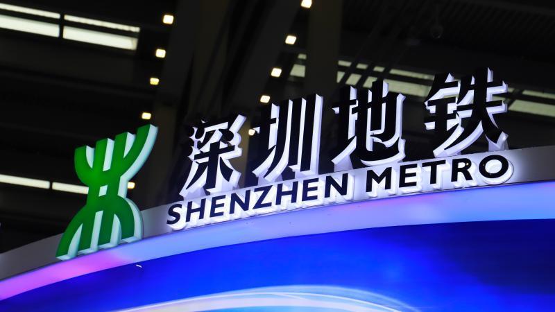 深新早点丨深圳地铁进入2分钟时代,18日起1号线最短行车间隔为120秒