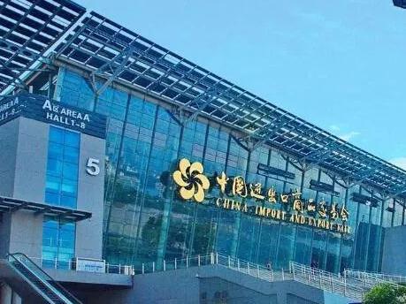 广交会将举办首届珠江国际贸易论坛