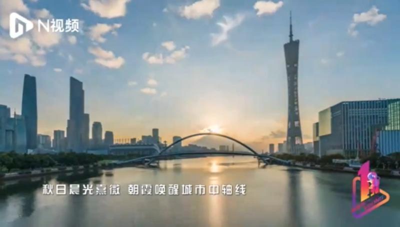 广州新中轴线24小时风光集锦!城市C位的日夜变幻之美尽收眼底
