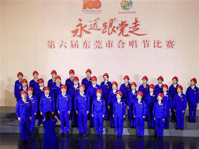 东莞市合唱节决赛鸣锣,首场企业组22支队伍出场