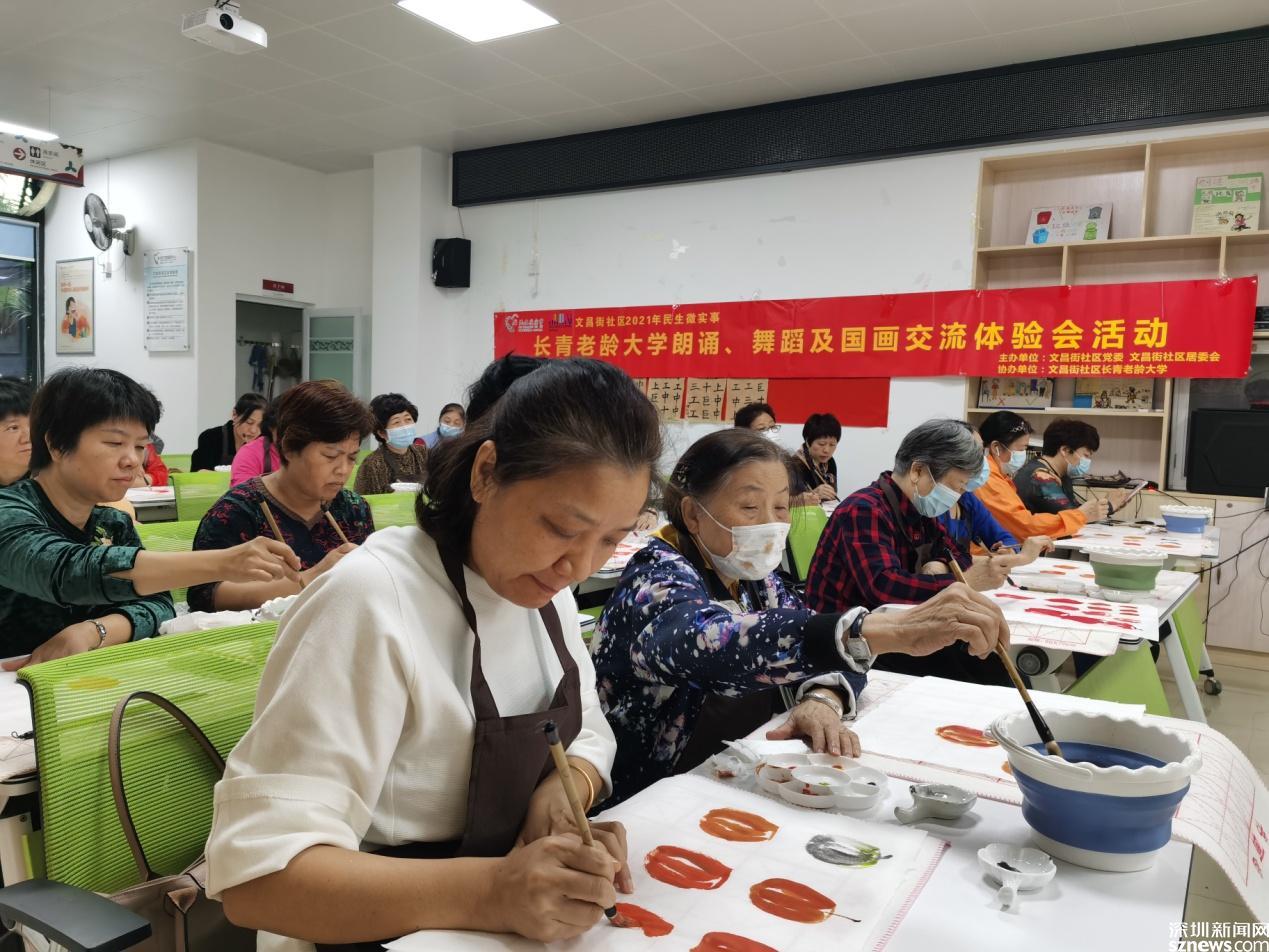 沙河街道文昌街社区举行朗诵、舞蹈及国画体验会活动 受到老年朋友好评
