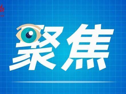 70城房价最新数据公布:8月广州新房价格跌了