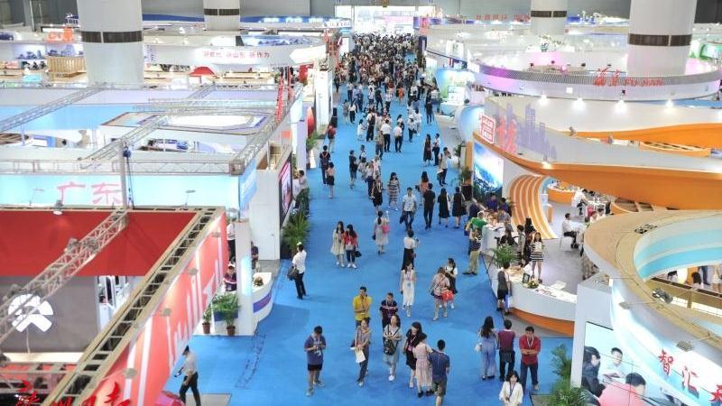第十七届中国国际中小企业博览会9月16日广州开幕