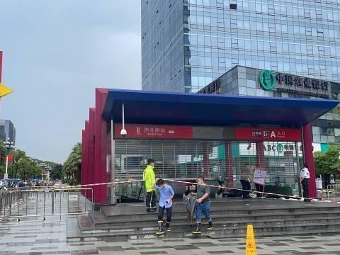 广州地铁21号线7.30进水事故调查报告公布