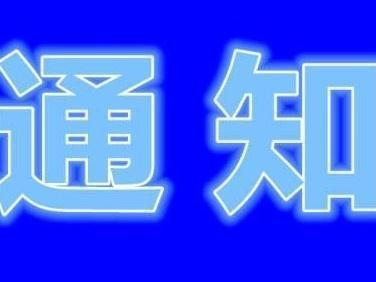 广州南站开往重庆成都等方向部分列车临时停运,可全额退票
