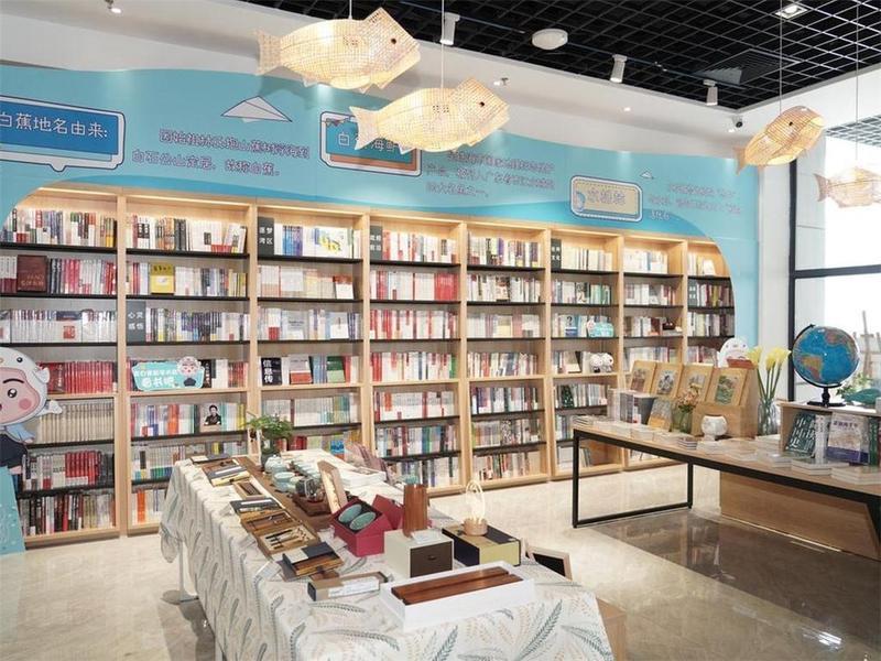 南国书香节珠海分会场活动亮点纷呈!珠海书店打卡攻略来了