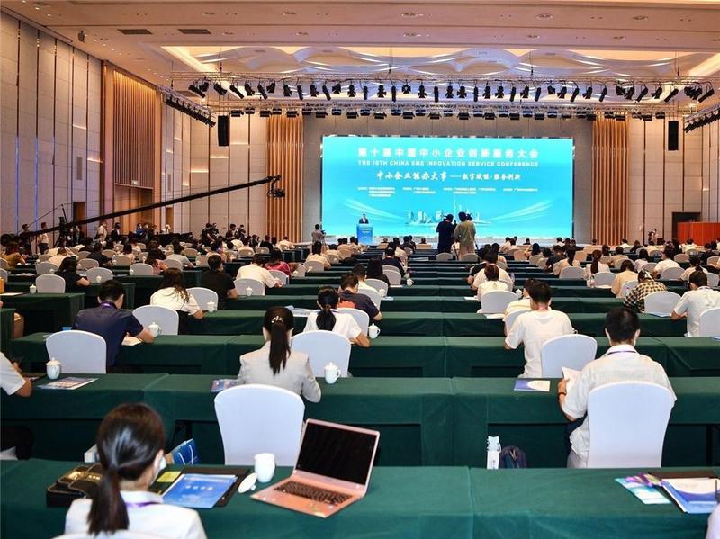 """广州开发区中小企业如何办大事?能量藏在三个""""80%""""里"""