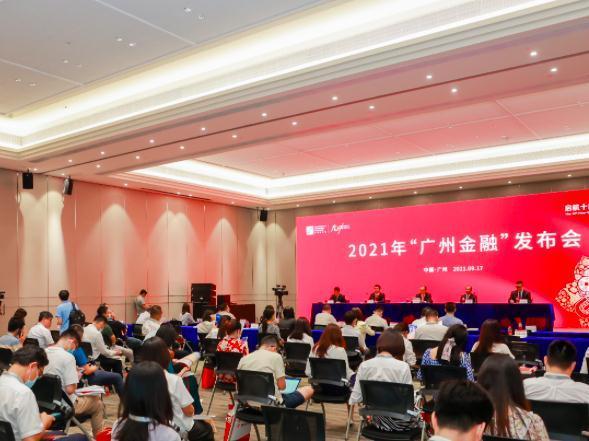 66家!广州市上市企业最集中在这里,位居全国经开区首位