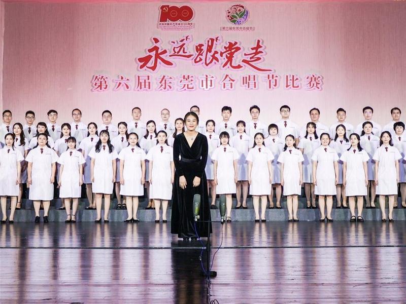 """""""永远跟党走"""" 第六届东莞市合唱节举行机关组决赛"""