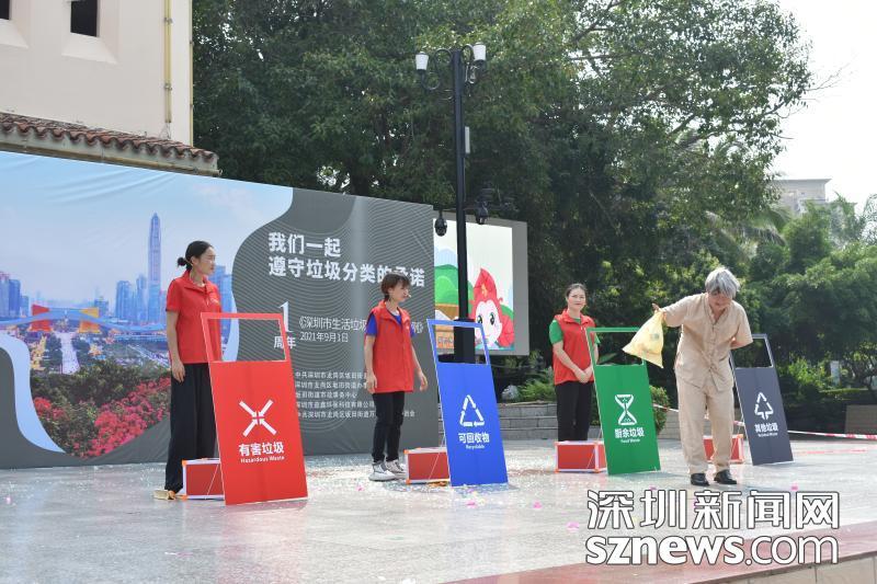 坂田街道开展《深圳市生活垃圾分类管理条例》实施一周年主题宣传活动