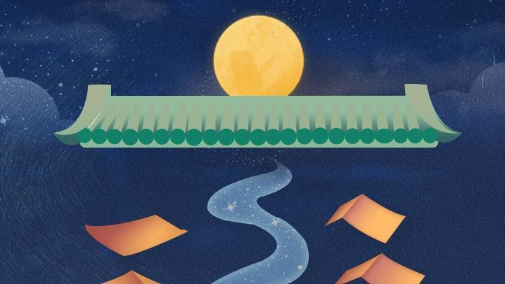 最圆的月亮,挂在家乡的方向