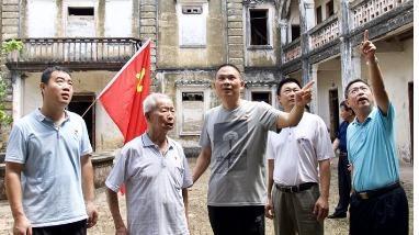 赋能乡村振兴 珠海驻曹江镇帮扶工作队挖掘红色资源