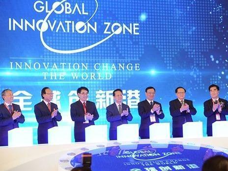 首届跨国公司投资广东年会9月27日广州开幕