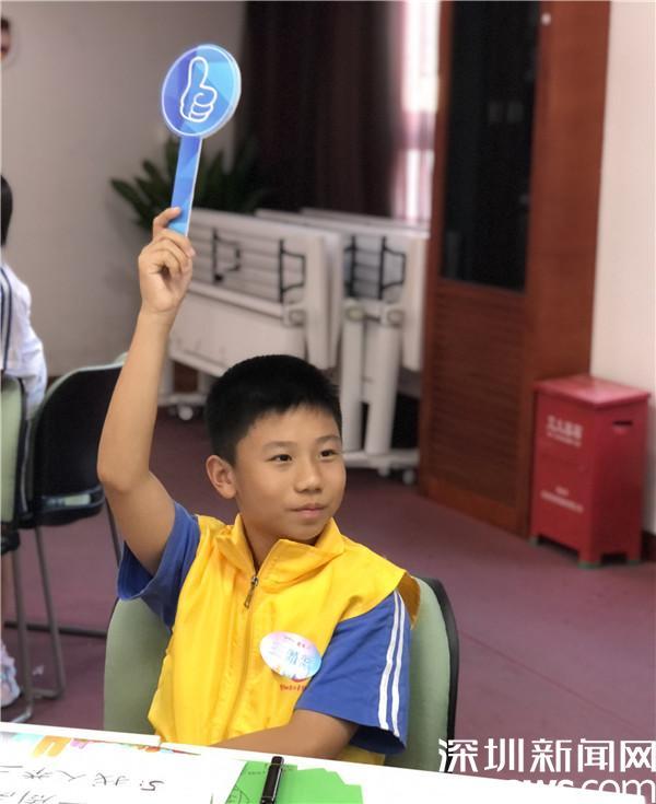 """反诈""""议""""起来! 深港共筑家防线儿童议事会活动在罗湖开展"""