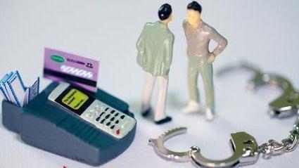 广州市追逃追赃最新成绩单公布:七年来追回外逃人员264人,追回赃款14.37亿元