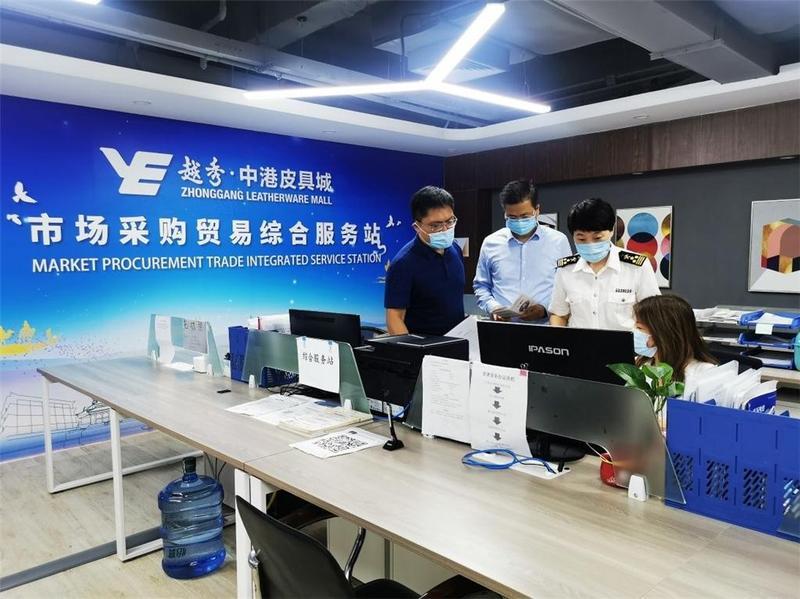 前8月广州海关关区市场采购贸易出口超2000亿元